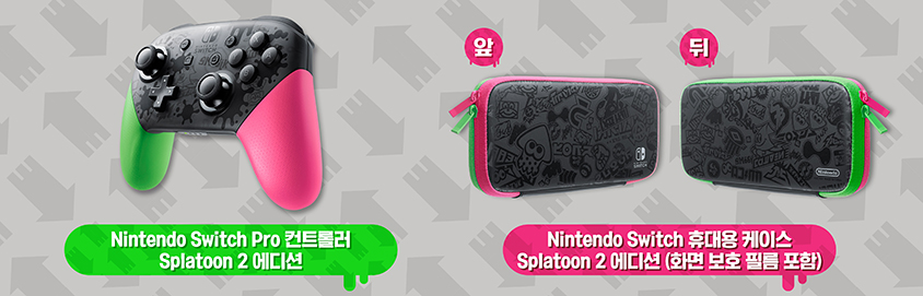 Splatoon 2: Starter Edition 주변기기