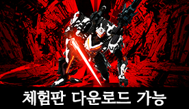 「DAEMON X MACHINA Prologue」 다운로드 가능!